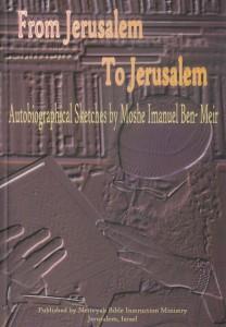 from-jerusalem-to-jerusalem