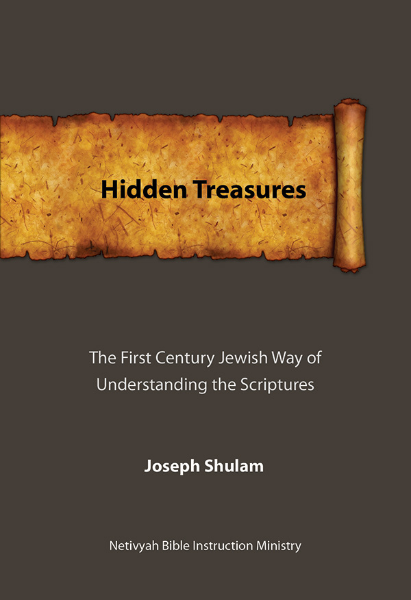 hidden-treasures-english