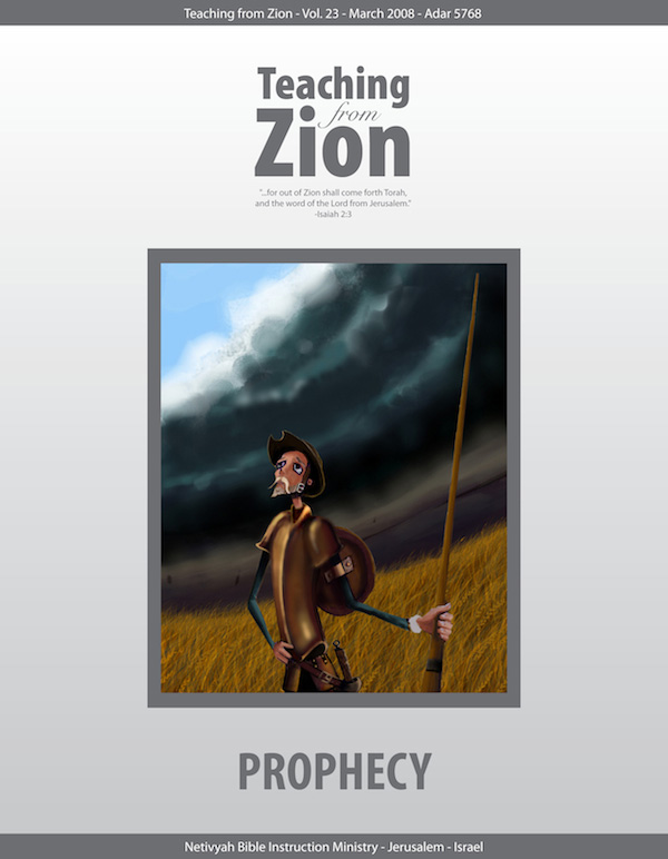 Netivyah | Teaching From Zion 23: Prophecy