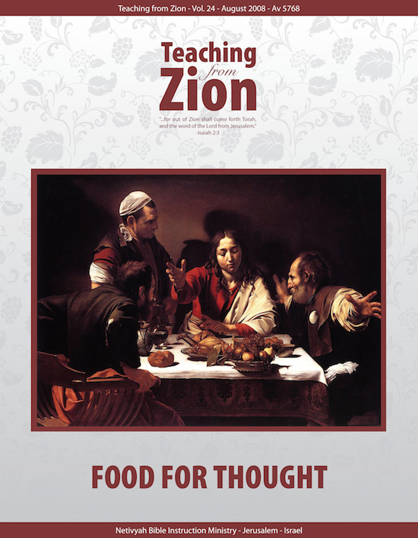 Netivyah | Teaching From Zion 24: Food for Thought