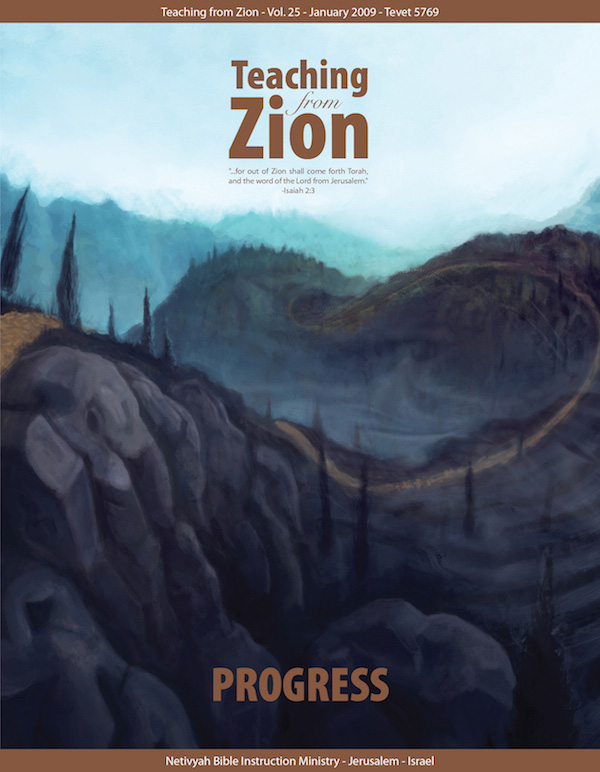 Netivyah | Teaching From Zion 25: Progress