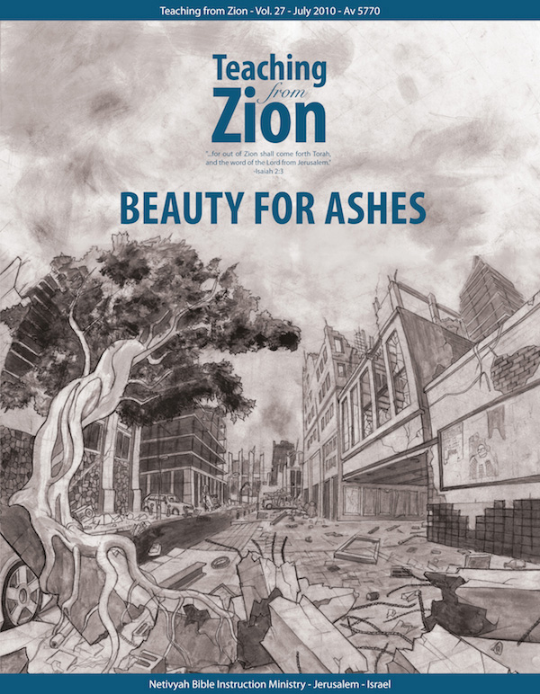 Netivyah | Teaching From Zion 27: Beauty for Ashes