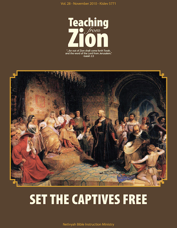 Netivyah | Teaching From Zion 28: Set the Captives Free