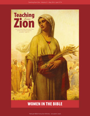Teaching From Zion 31: Women in the Bible