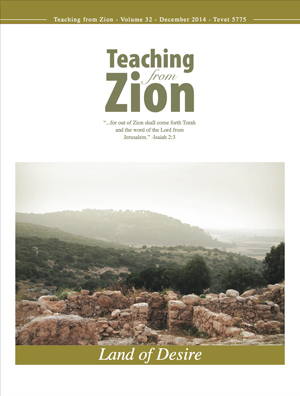 Teaching From Zion 32: Land of Desire