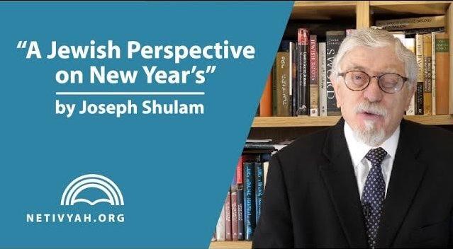 messianic-jewish-new-years