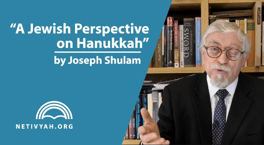 messianic jewish hanukkah