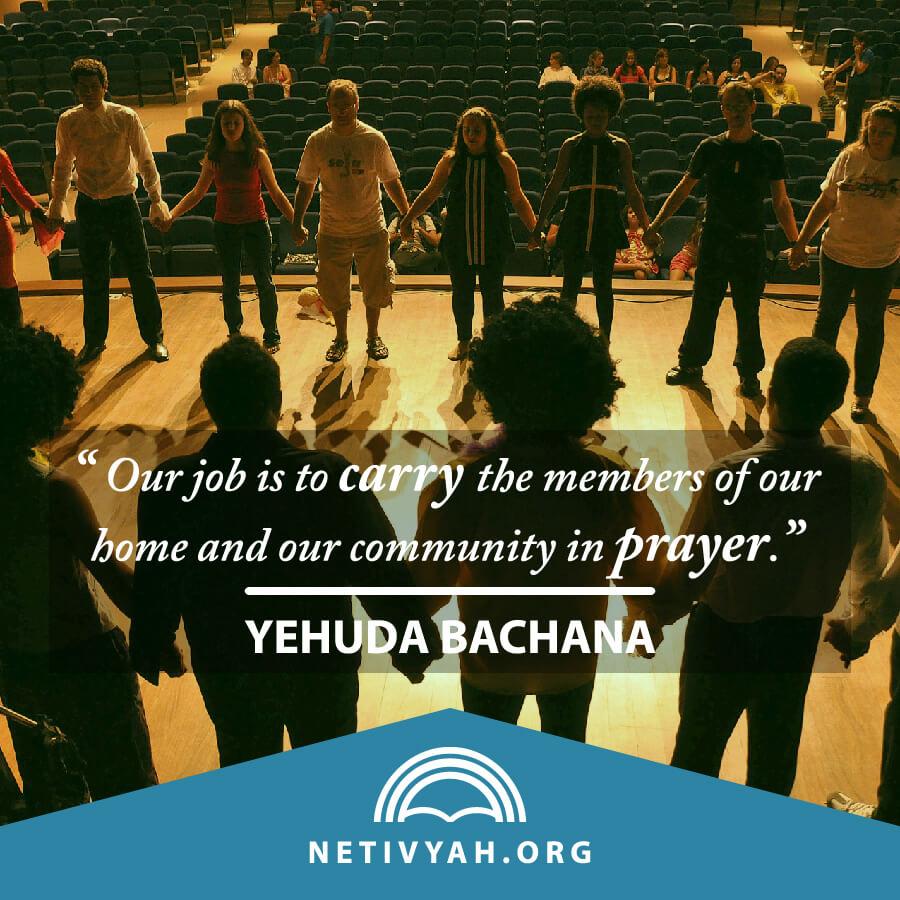 carry-in-prayer-parashat-tzav-netivyah
