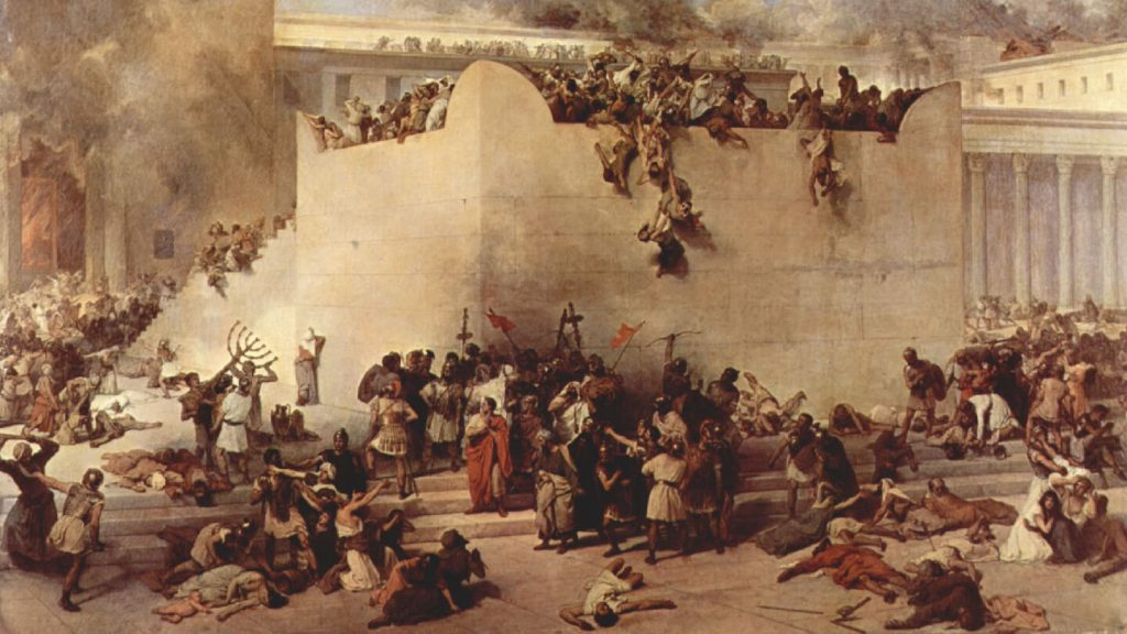 Netivyah Bible Instruction Ministry | Parashat Tzav | The destruction of the Second Temple on Tisha B'Av came as the result of baseless hatred, or sinat chinam in Hebrew.