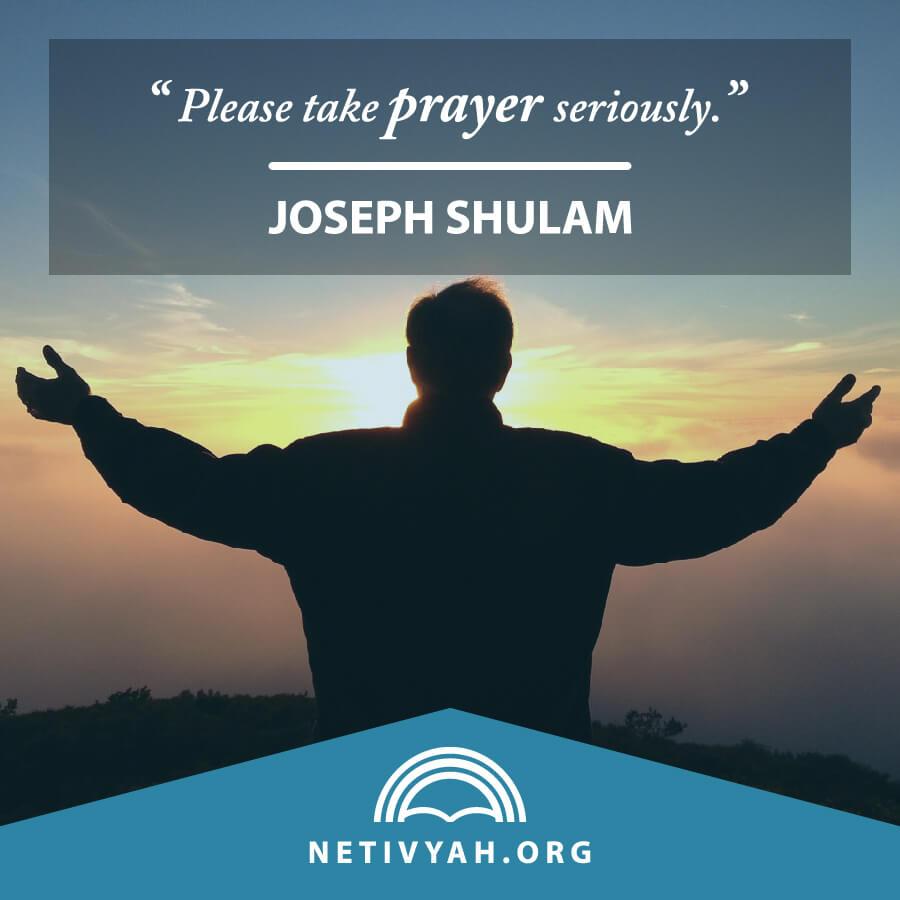 netivyah-jerusalem-prayer-list
