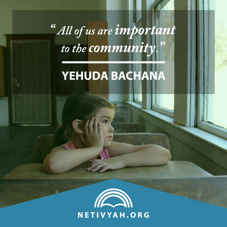 netivyah-community