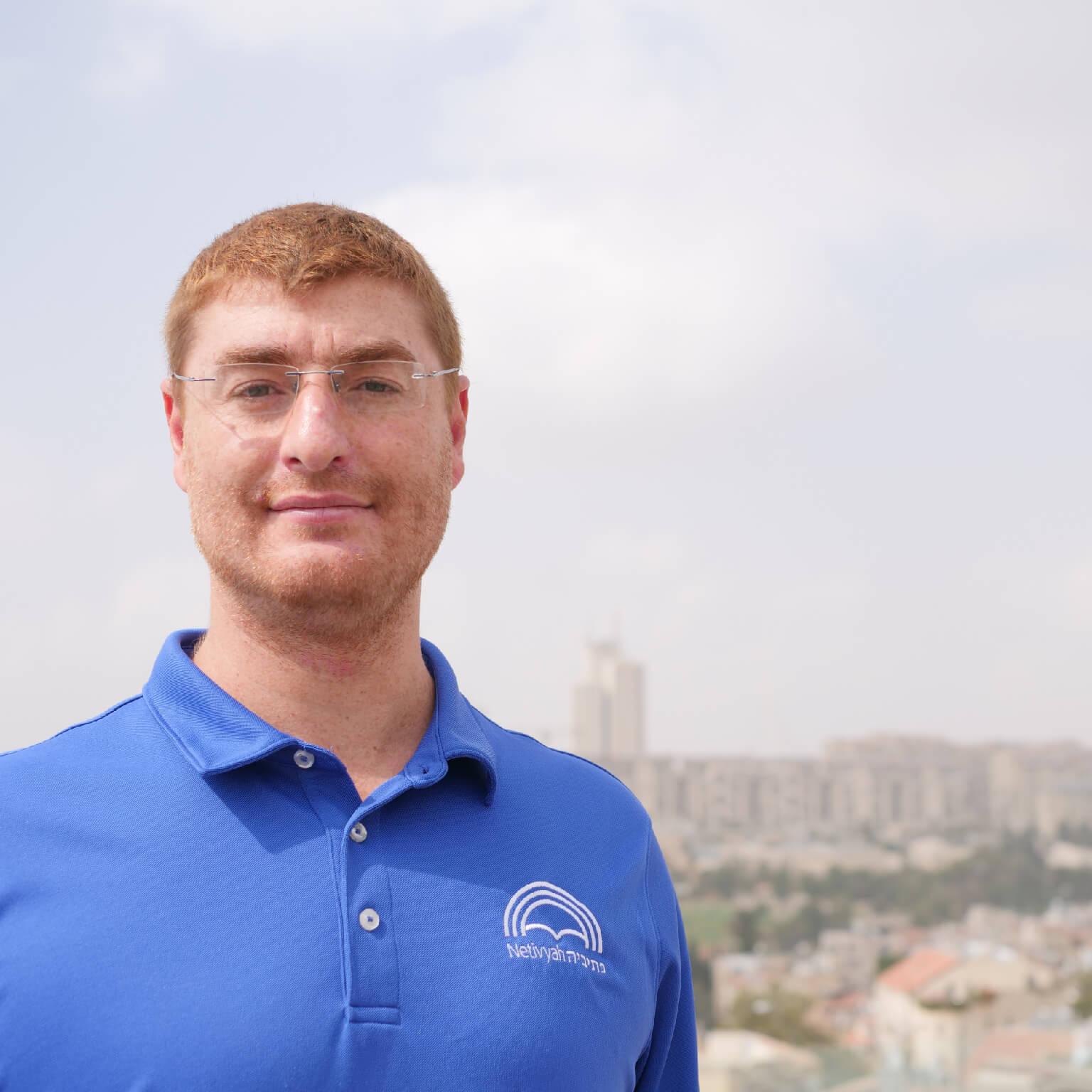 yehuda-bachana-netivyah