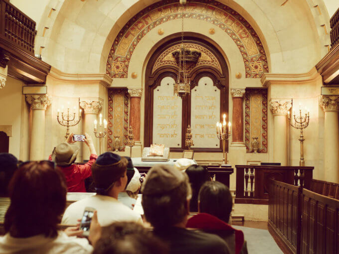 Lisbon Synagogue.