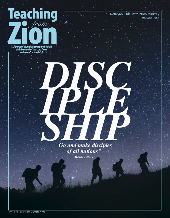 Teaching From Zion 38: Discipleship